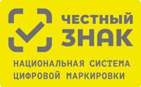Интернет-магазин RASTL.RU работает в нацинальной системе цифровой маркировки Честный знак