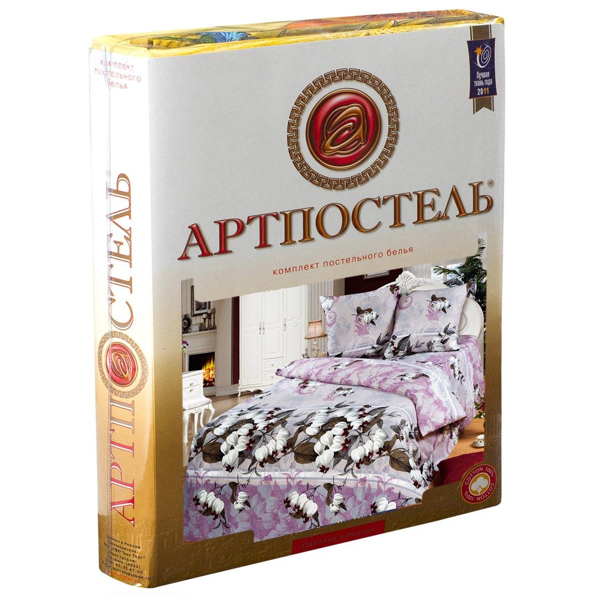 """КПБ """"Капучино"""", размер Семейный"""