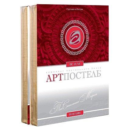 """КПБ """"Карамельная роза"""" р. Евро"""
