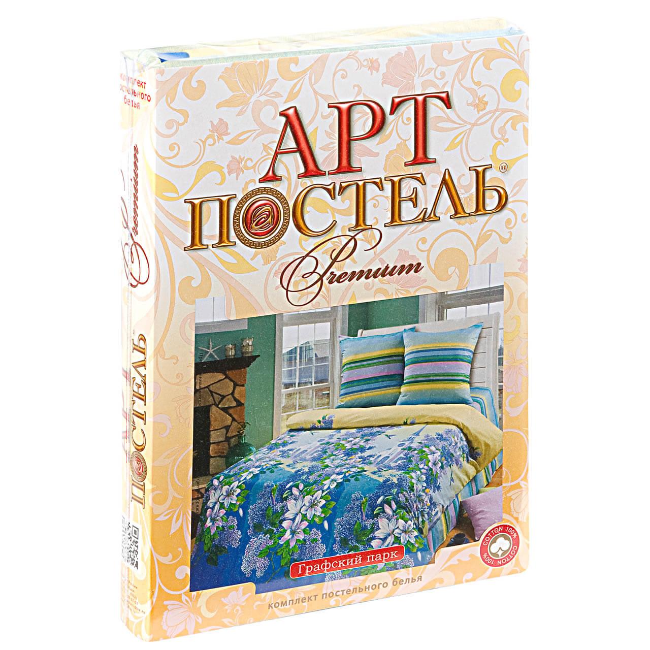 """КПБ """"Роскошь"""" р. 2,0-сп. евро"""
