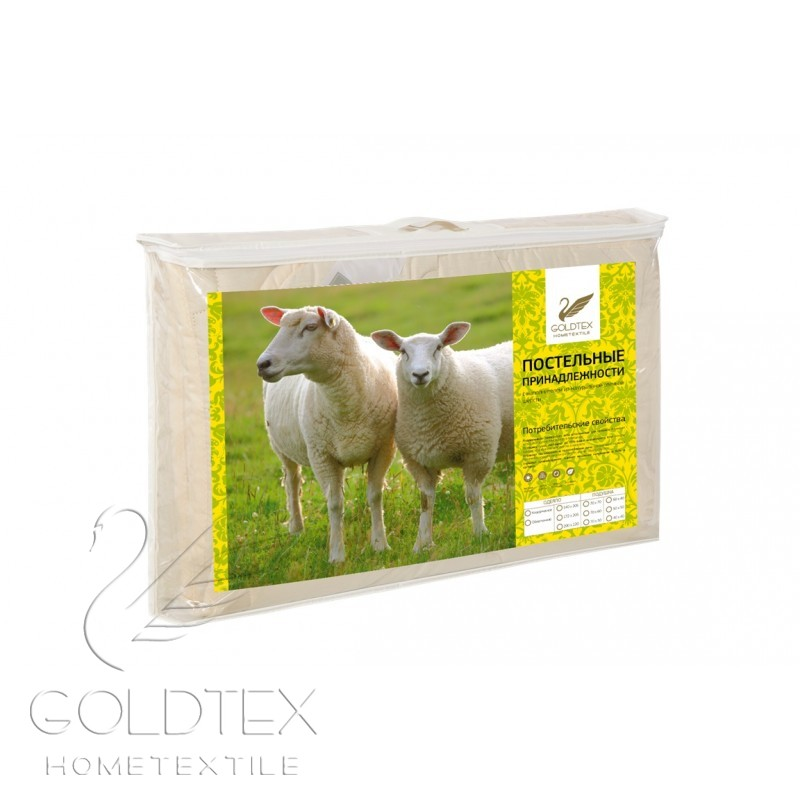 "Одеяло ""Люкс"" Soft, размер 1,5 спальное (140х205 см)"