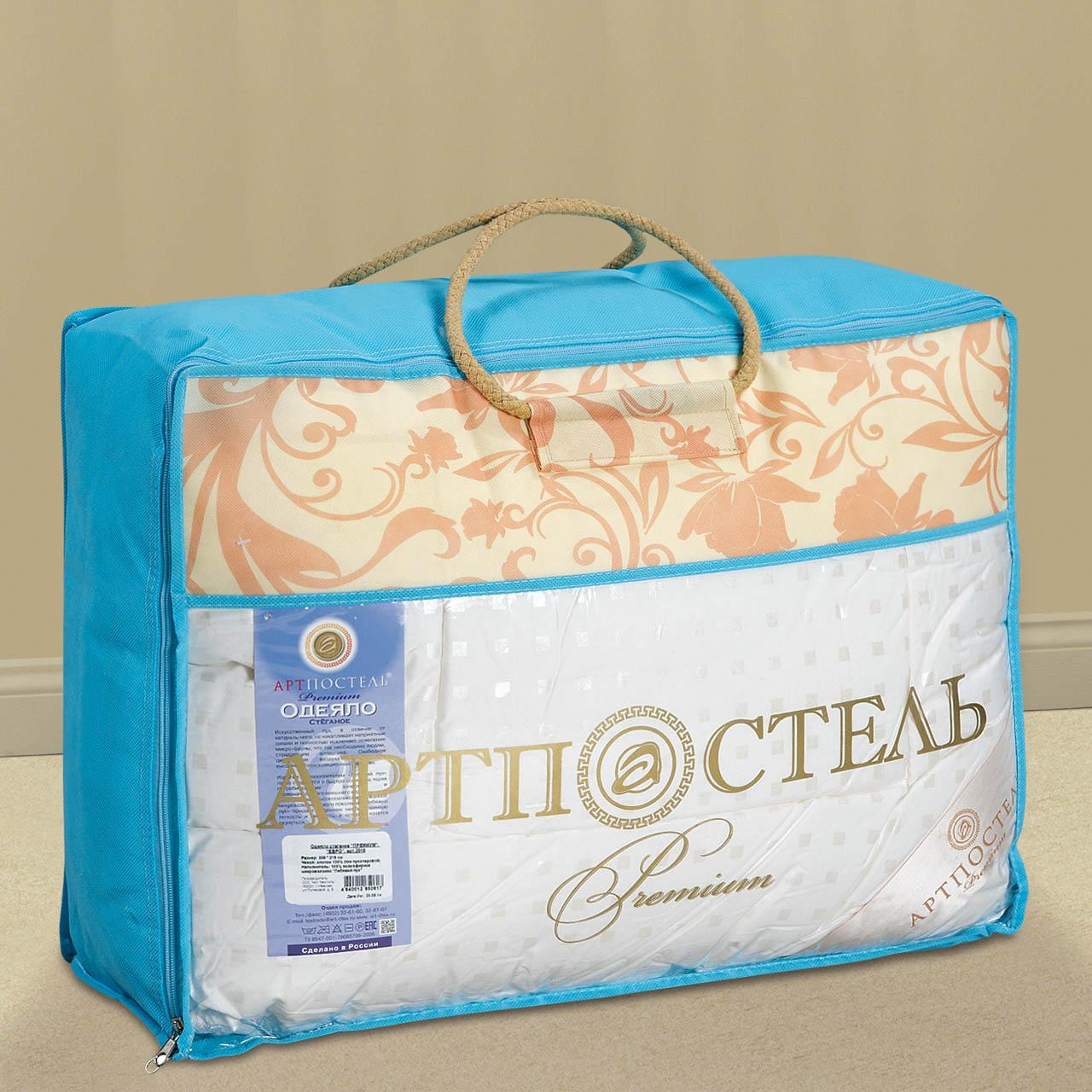 """Одеяло """"Лебяжий пух"""" Premium, размер Евро (200х215 см)"""