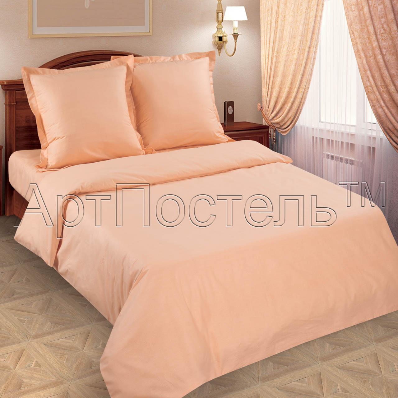 Комплект Персик, размер 2,0-спальный с европростынейПоплин<br>Плотность ткани:115 г/кв. м<br>Пододеяльник:217х175 см - 1 шт.<br>Простыня:220х240 см - 1 шт.<br>Наволочка:70х70 см - 2 шт.<br><br>Тип: КПБ<br>Размер: 2,0-сп. евро<br>Материал: Поплин