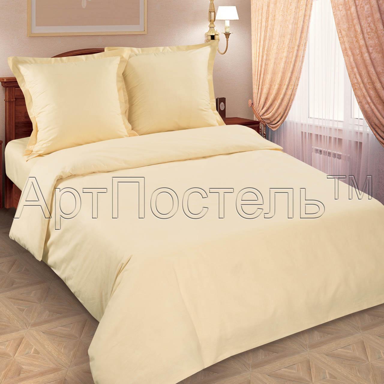 Комплект Шампань, размер 2,0-спальный с европростынейПоплин<br>Плотность ткани:115 г/кв. м<br>Пододеяльник:217х175 см - 1 шт.<br>Простыня:220х240 см - 1 шт.<br>Наволочка:70х70 см - 2 шт.<br><br>Тип: КПБ<br>Размер: 2,0-сп. евро<br>Материал: Поплин