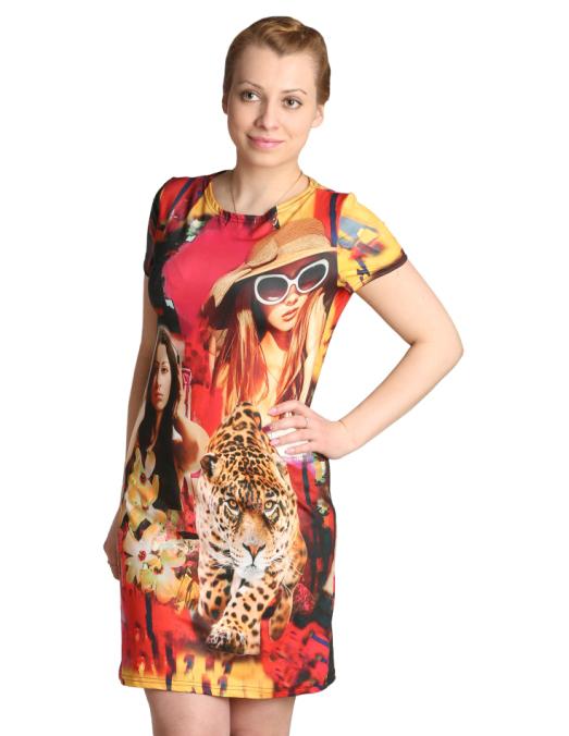 Женская туника-платье Ширен, размер 42Платья<br>Обхват груди:84 см<br>Обхват талии:65 см<br>Обхват бедер:92 см<br>Длина по спинке:85 см<br>Рост:164-170 см<br><br>Тип: Жен. платье<br>Размер: 42<br>Материал: Полиэстер