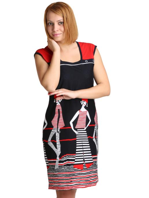Женское платье Мерил, размер 46Платья<br>Обхват груди:92 см<br>Обхват талии:73 см<br>Обхват бедер:100 см<br>Длина по спинке:92 см<br>Рост:164-170 см<br><br>Тип: Жен. платье<br>Размер: 46<br>Материал: Кулирка