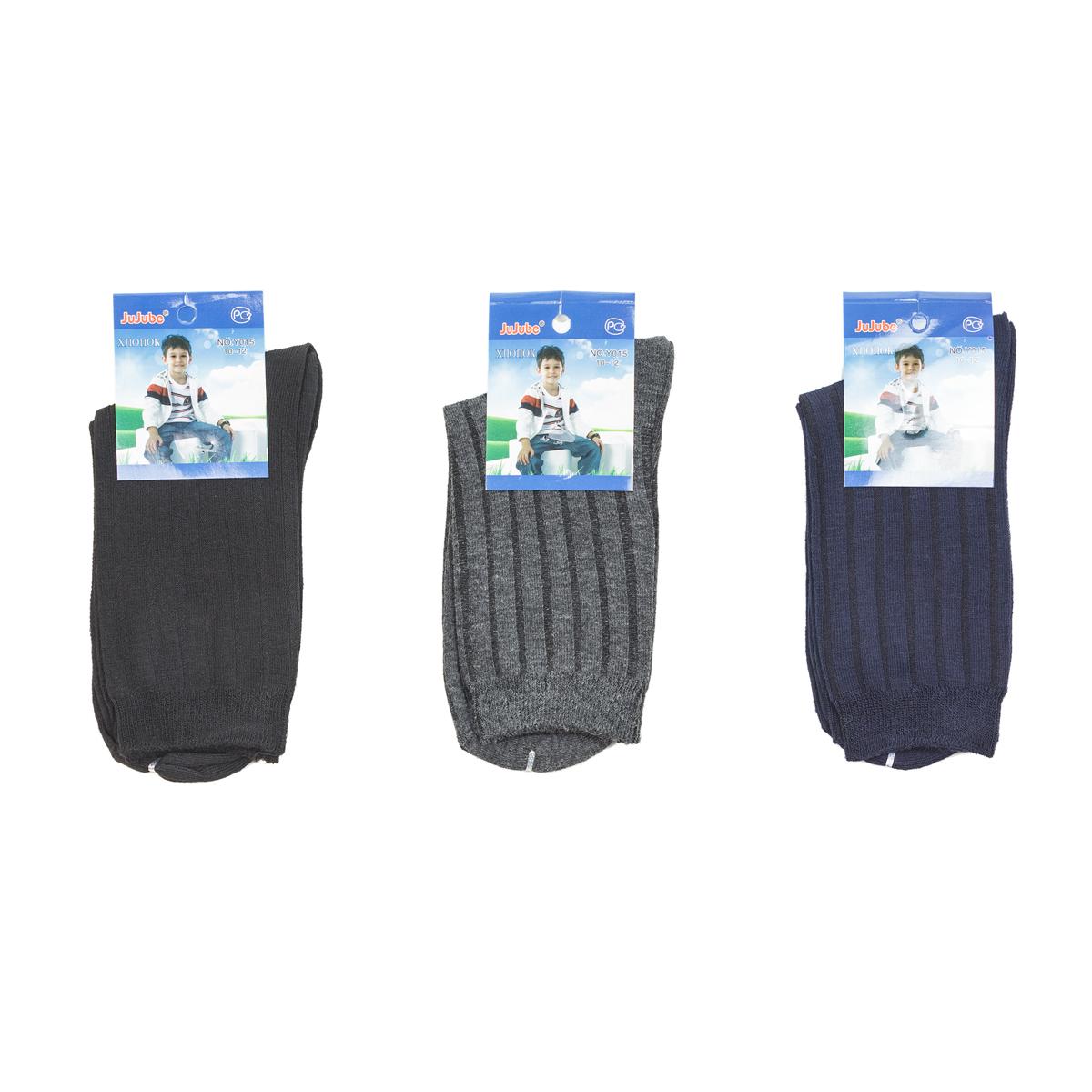 Дет. носки арт. 12-0035 Серый р. 36-39Распродажа<br><br><br>Тип: Дет. носки<br>Размер: 36-39<br>Материал: Трикотаж