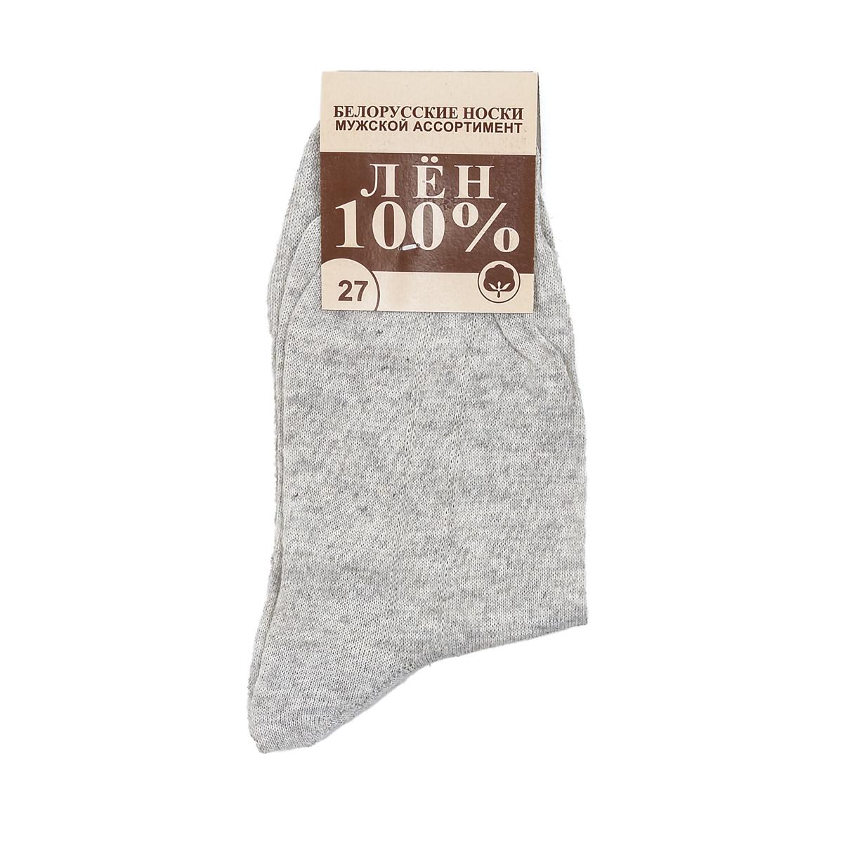 Носки мужские Лен, размер 39-40Носки<br><br><br>Тип: Муж. носки<br>Размер: 39-40<br>Материал: Лен