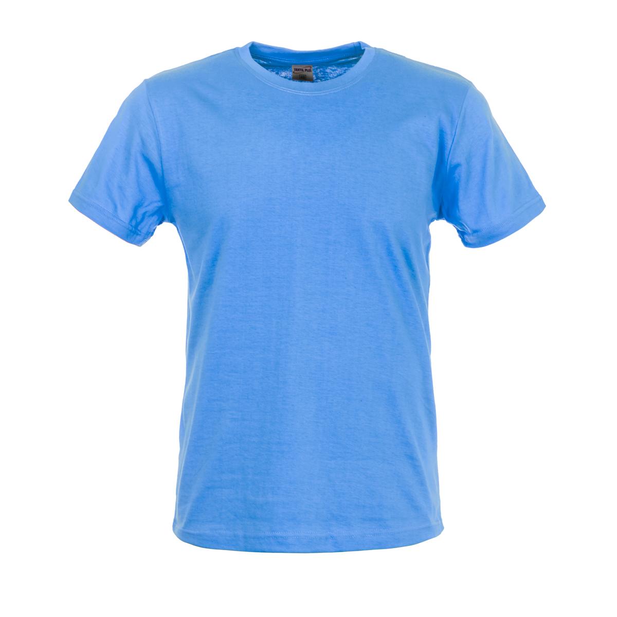 Муж. футболка арт. 04-0062 р. 48Майки и футболки<br>Фактический ОГ: 96 см <br>Фактический ОТ: 94 см <br>Фактический ОБ: 94 см <br>Длина по спинке: 66 см <br>Рост: 178-188 см<br><br>Тип: Муж. футболка<br>Размер: 48<br>Материал: Кулирка