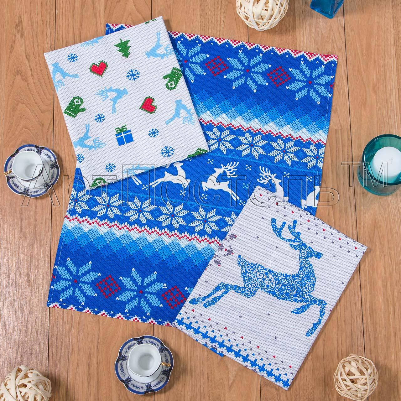 Набор полотенец Серебряное копытце р. 45х60Вафельные полотенца<br>Плотность: 160 г/кв. м <br>Количество в наборе: 3 шт.<br><br>Тип: Набор полотенец<br>Размер: 45х60<br>Материал: Вафельное полотно