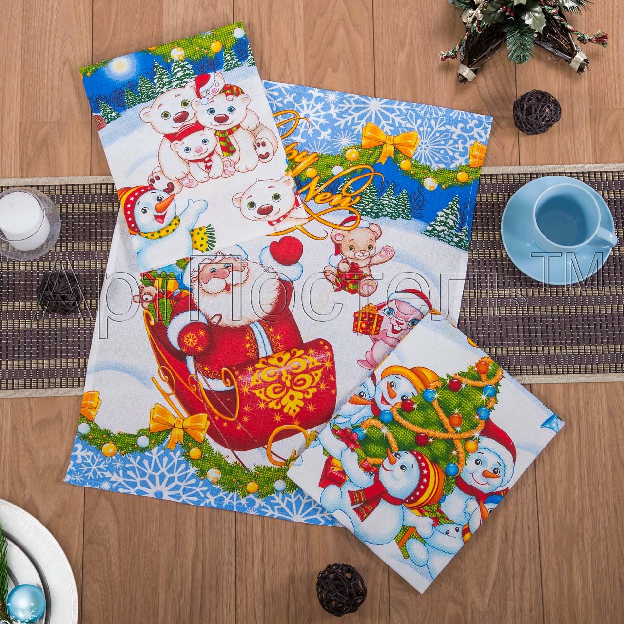 Набор полотенец Зимняя сказка р. 45х60Вафельные полотенца<br>Плотность: 160 г/кв. м <br>Количество в наборе: 3 шт.<br><br>Тип: Набор полотенец<br>Размер: 45х60<br>Материал: Вафельное полотно