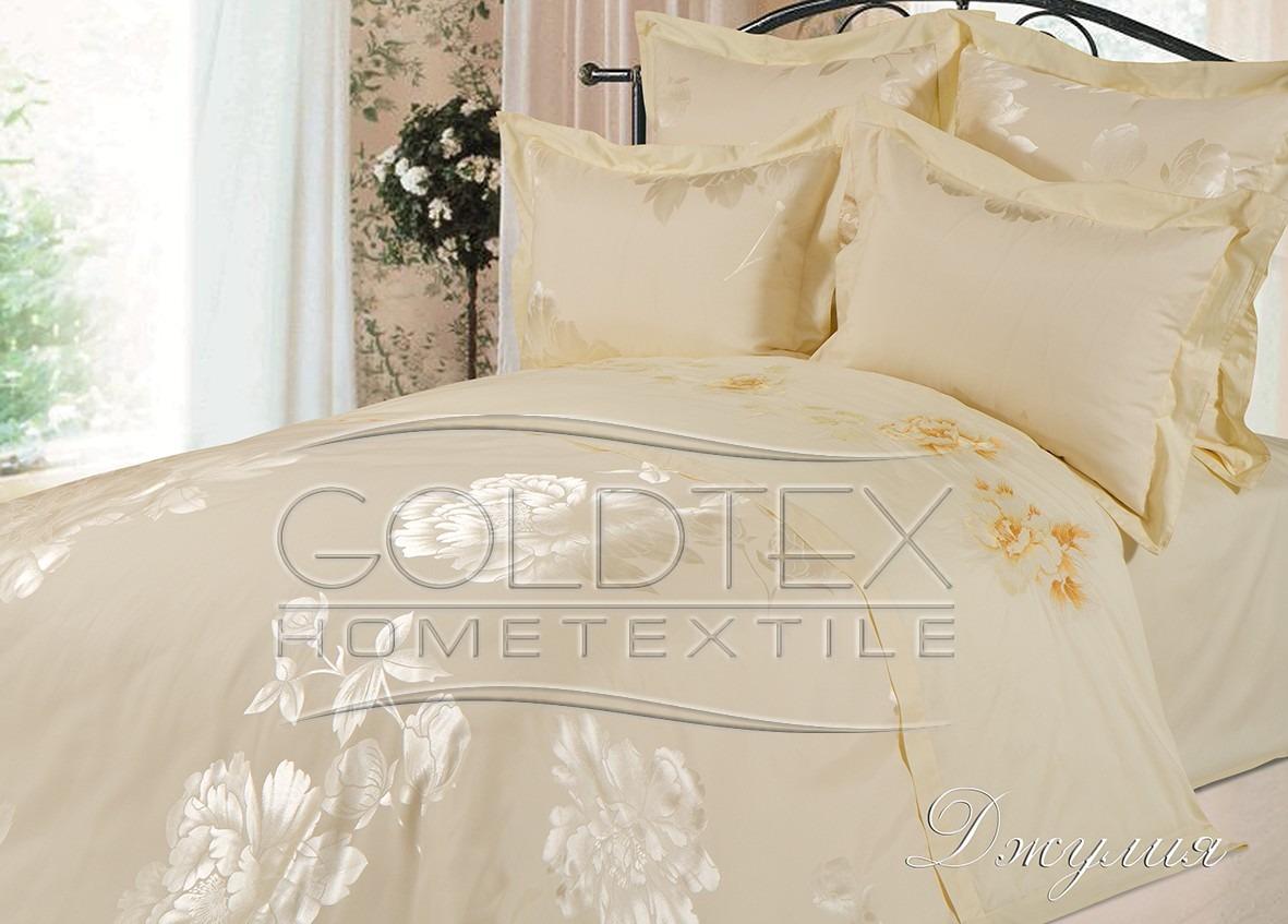 Комплект  Джулия , размер 2,0-спальный с 4 наволочками - Постельное белье артикул: 10592