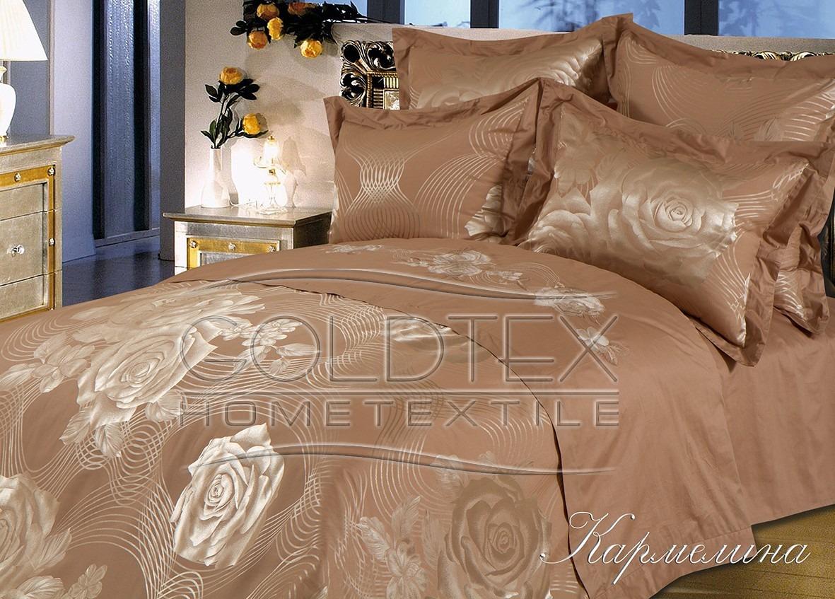 Комплект Кармелина, размер 2,0-спальный с 4 наволочкамиСатин-Жаккард<br>Плотность ткани:135 г/кв. м<br>Пододеяльник:220х175 см - 1 шт.<br>Простыня:220х240 см - 1 шт.<br>Наволочка:70х70 см - 2 шт. 50х70 см - 2 шт.<br><br>Тип: КПБ<br>Размер: 2,0-сп. 4 нав.<br>Материал: Жаккард-Сатин Люкс