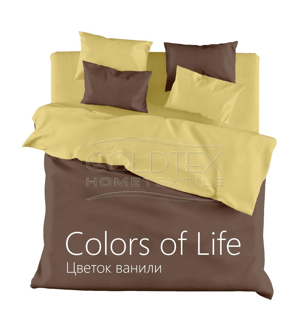 Комплект Цветок ванили, размер 1,5-спальныйСатин<br>Плотность ткани: 130 г/кв. м <br>Пододеяльник: 215х145 см - 1 шт. <br>Простыня: 215х145 см - 1 шт. <br>Наволочка: 70х70 см - 2 шт.<br><br>Тип: КПБ<br>Размер: 1,5-сп.<br>Материал: Сатин