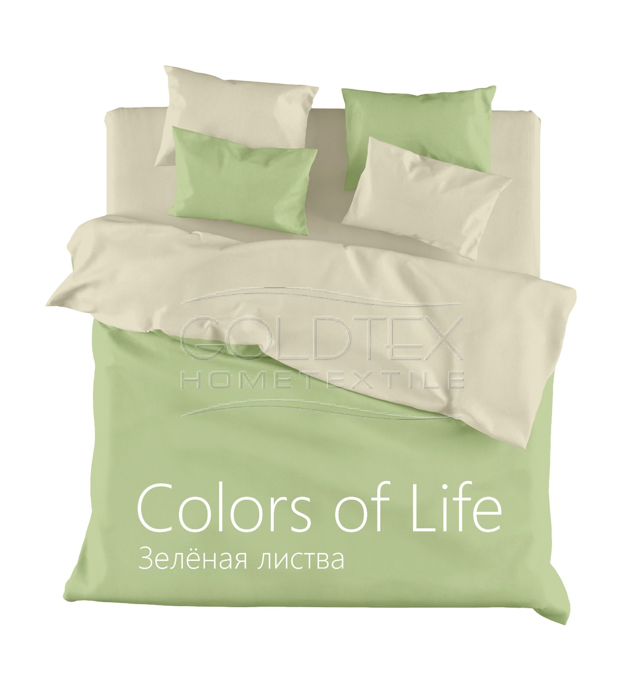 Комплект Зеленая листва, размер 2,0-спальный с 4 наволочкамиСатин<br>Плотность ткани:130 г/кв. м<br>Пододеяльник:220х175 см - 1 шт.<br>Простыня:220х240 см - 1 шт.<br>Наволочка:70х70 см - 2 шт. 50х70 см - 2 шт.<br><br>Тип: КПБ<br>Размер: 2,0-сп. 4 нав.<br>Материал: Сатин