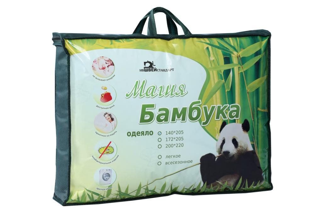 """Одеяло """"Магия бамбука"""" Комфорт облегченное, размер Евро (200х220 см)"""