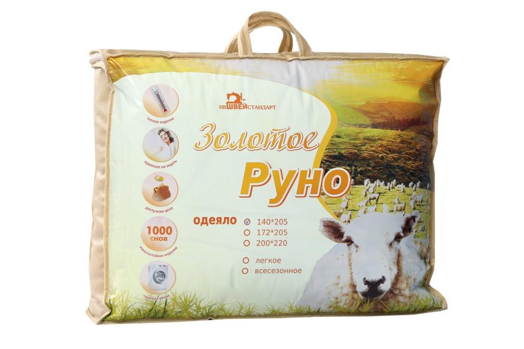 "Одеяло ""Золотое руно"" Комфорт, размер Евро (200х220 см)"