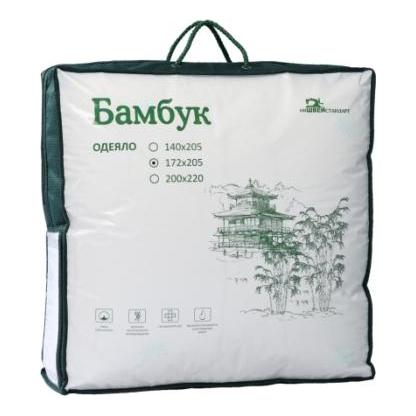 Одеяло бамбук оригинал р. 172х205