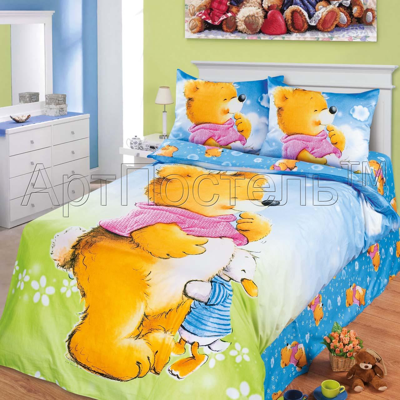 Детский комплект  Давай дружить в голубом , размер 1,5 сп. - Постельное белье артикул: 7860