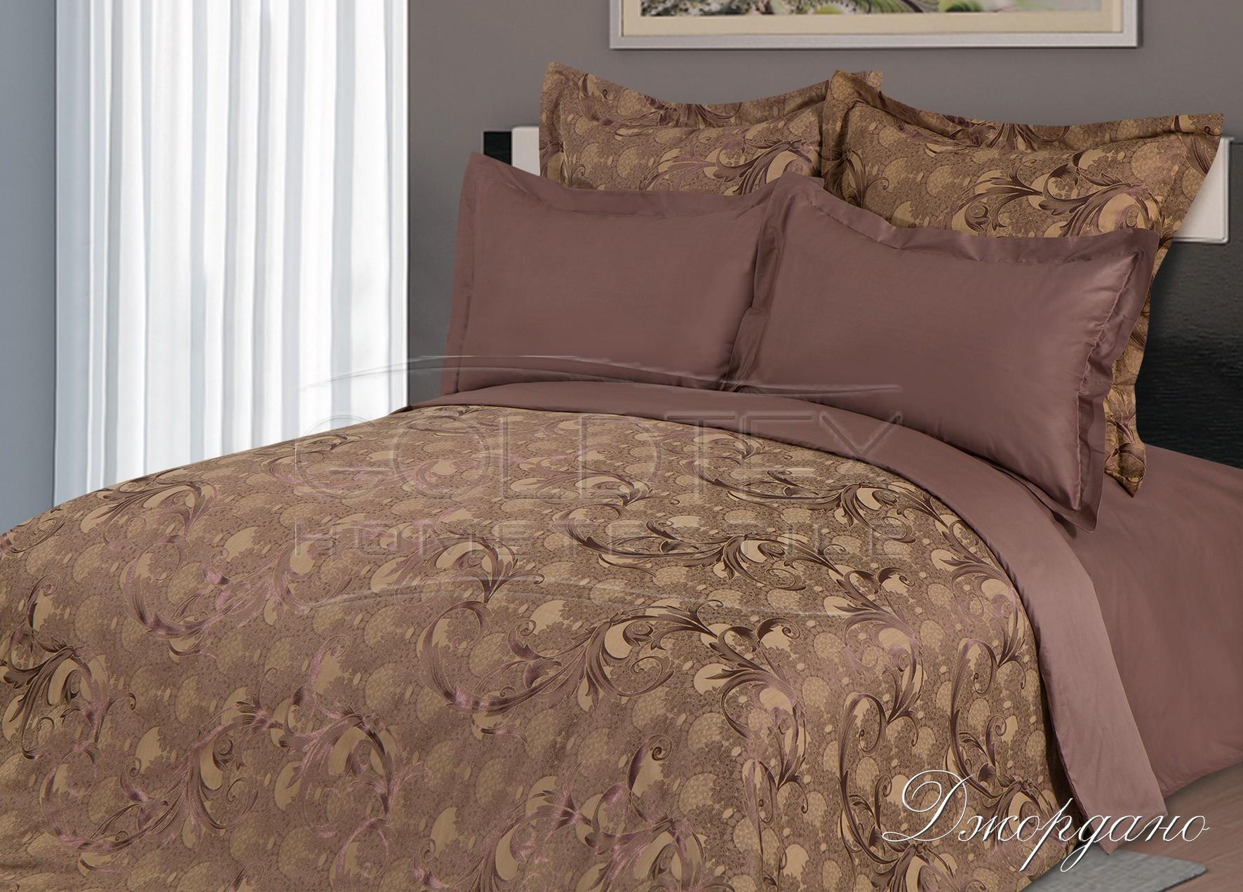 Комплект  Джордано , размер Семейный с 4 наволочками - Постельное белье артикул: 10652