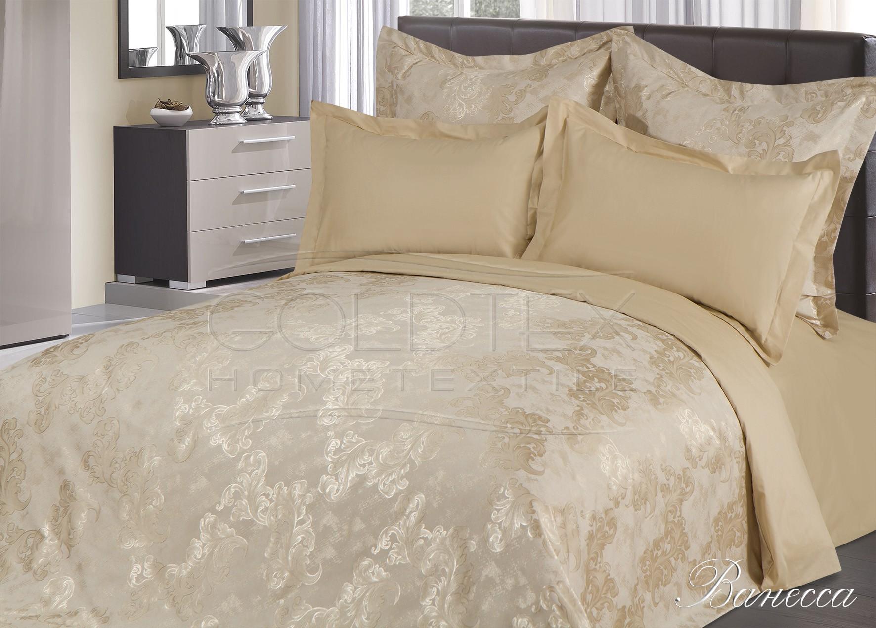 Комплект  Ванесса , размер 2,0-спальный с 4 наволочками - Постельное белье артикул: 10661
