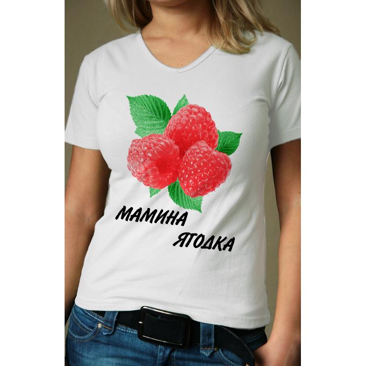 Женская футболка Мамина ягодка, размер XLБлузки, майки, кофты<br>Обхват груди:100 см<br>Обхват талии:82 см<br>Обхват бедер:108 см<br>Рост:164-170 см<br><br>Тип: Жен. футболка<br>Размер: XL<br>Материал: Кулирка