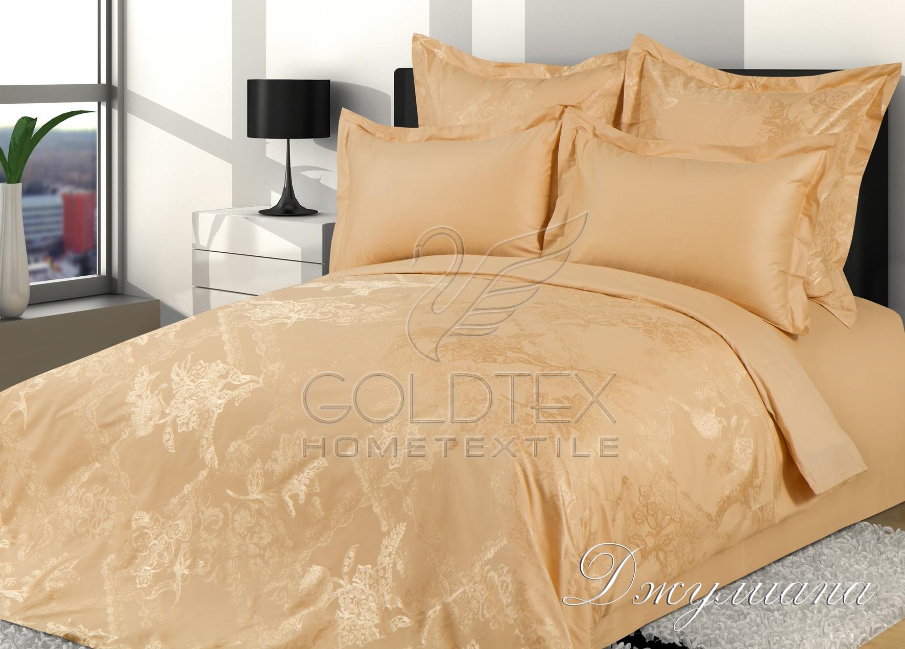 Комплект Джулиана, размер 2,0-спальный с 4 наволочкамиСатин-Жаккард<br>Плотность ткани: 135 г/кв. м <br>Пододеяльник: 220х175 см - 1 шт. <br>Простыня: 220х240 см - 1 шт. <br>Наволочка: 70х70 см - 2 шт. 50х70 см - 2 шт.<br><br>Тип: КПБ<br>Размер: 2,0-сп. 4 нав.<br>Материал: Сатин-Жаккард