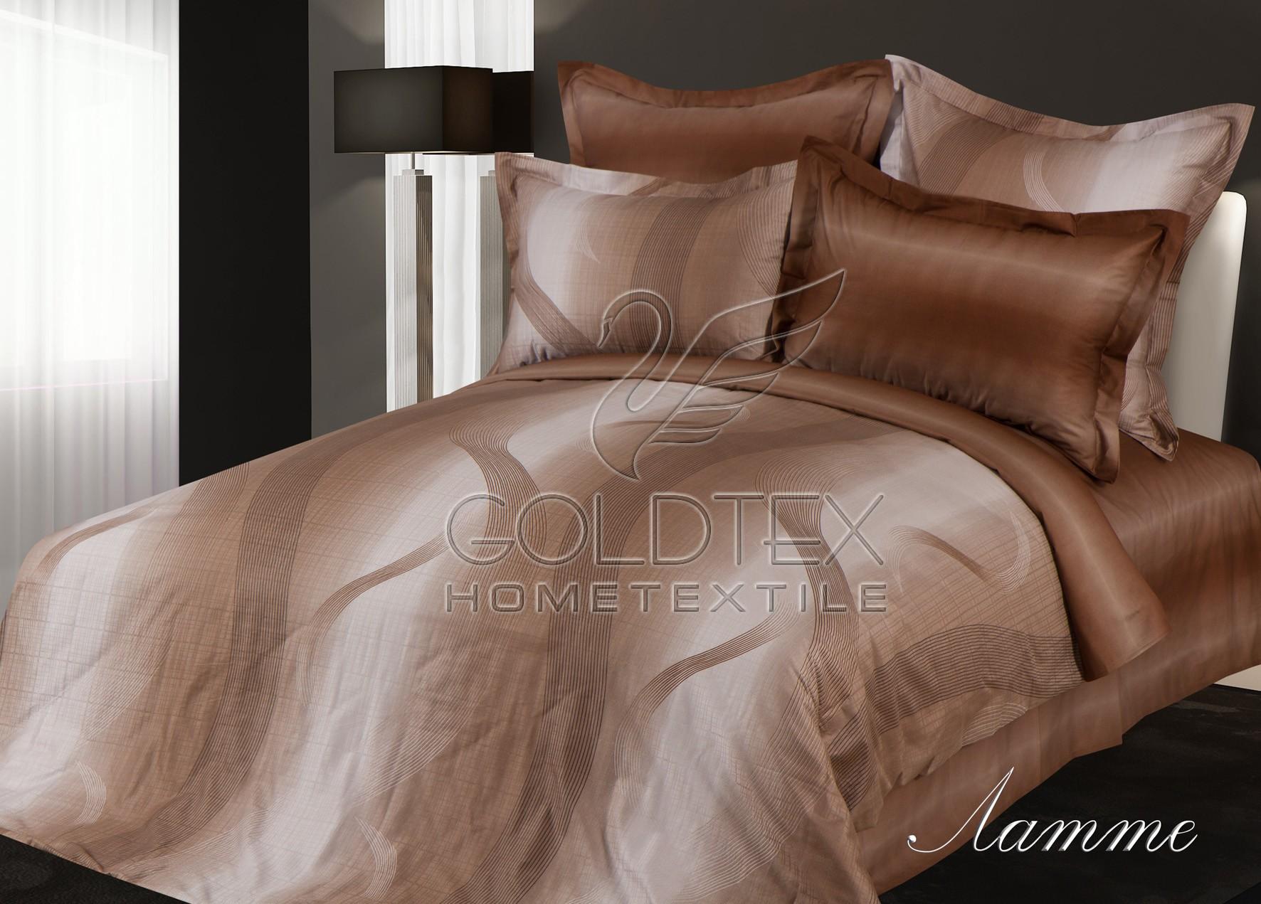 Комплект  Латте , размер 1,5-спальный - Постельное белье артикул: 10381