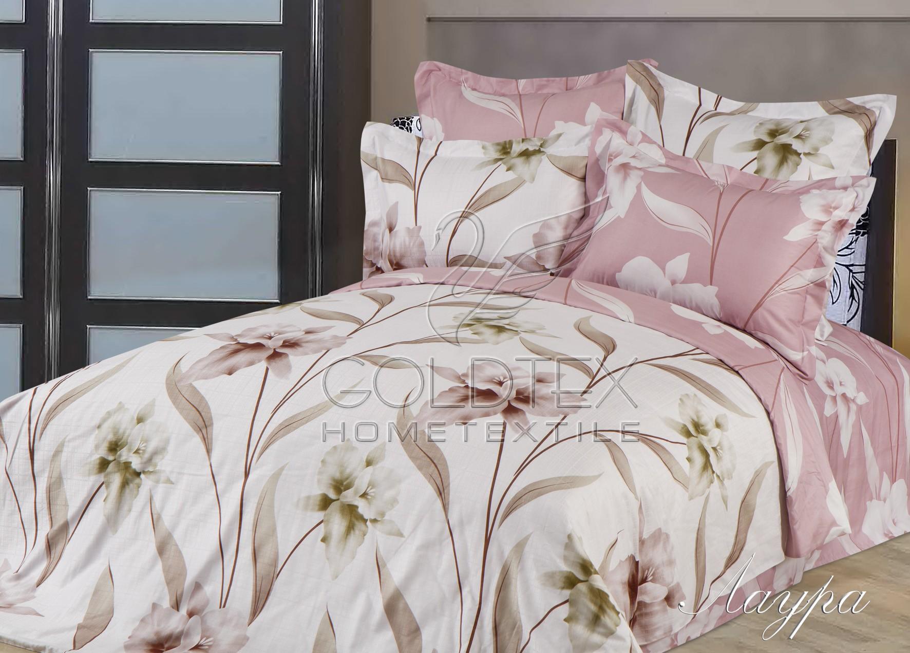 Комплект  Лаура , размер 1,5-спальный - Постельное белье артикул: 10384
