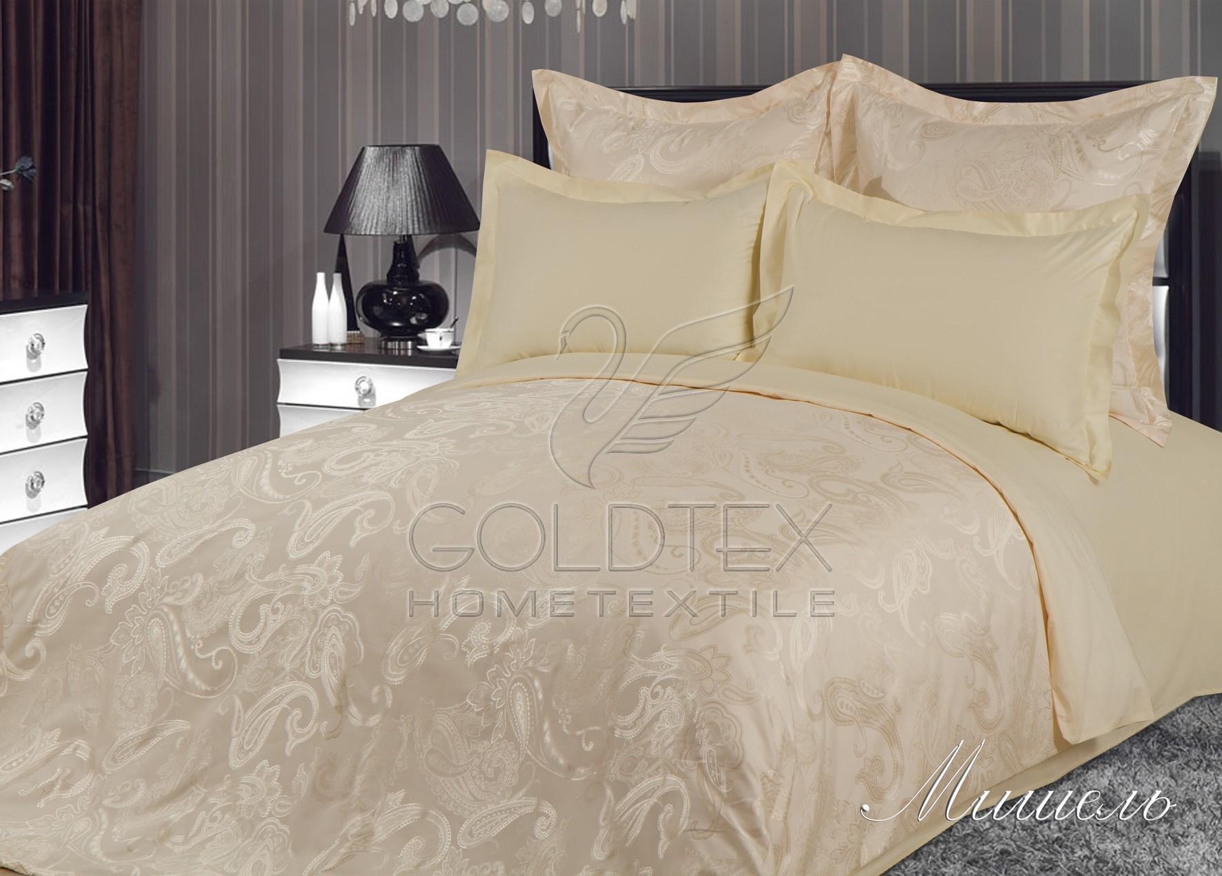 Комплект  Мишель , размер 2,0-спальный с 4 наволочками - Постельное белье артикул: 10672