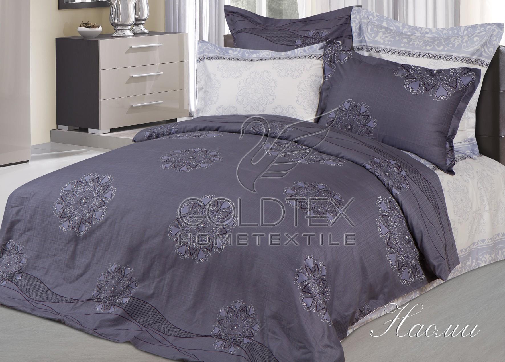 Комплект  Наоми , размер 2,0-спальный с 4 наволочками - Постельное белье артикул: 10388