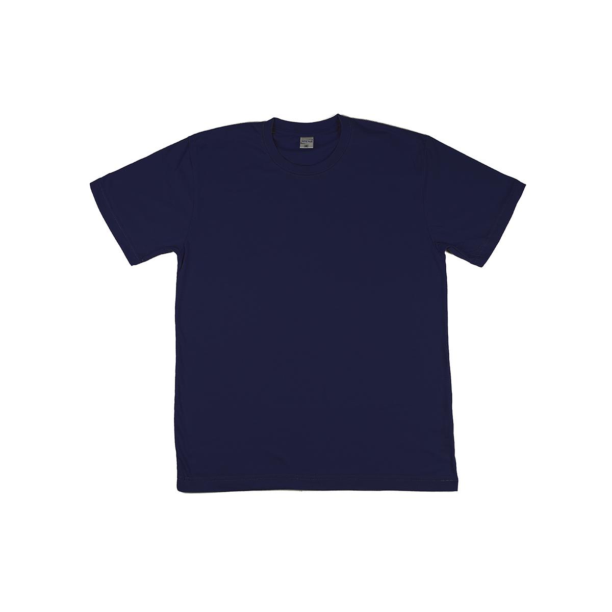 Мужская футболка Simple, цвет Серый, размер 48Футболки и майки<br><br><br>Тип: Муж. футболка<br>Размер: 48<br>Материал: Кулирка