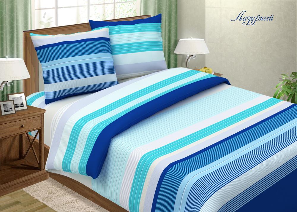 Комплект Лазурный Голубой, размер 1,5-спальныйПоплин<br>Плотность ткани:118 г/кв. м<br>Пододеяльник:215х150 см - 1 шт.<br>Простыня:220х150 см - 1 шт.<br>Наволочка:70х70 см - 2 шт.<br><br>Тип: КПБ<br>Размер: 1,5-сп.<br>Материал: Поплин