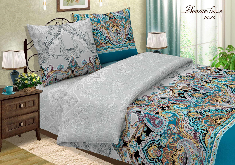 Комплект постельного белья Волшебная ночь