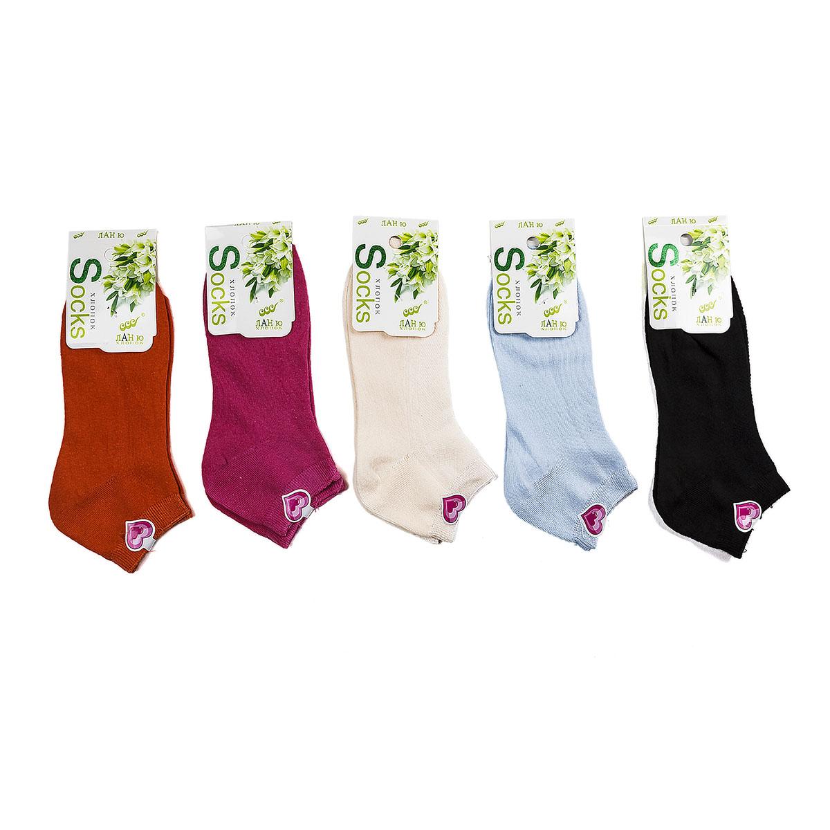 Носки женские «Ланю», цвет РозовыйНоски и чулки<br><br><br>Тип: Жен. носки<br>Размер: 38-42<br>Материал: Трикотаж