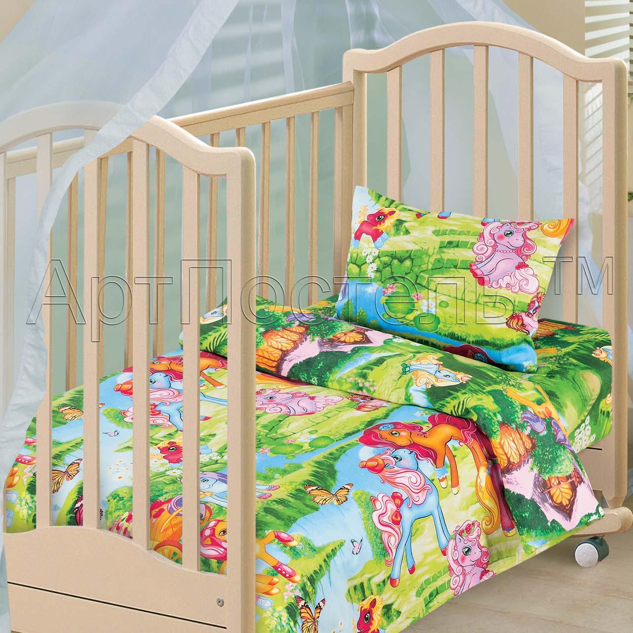 Детский комплект Волшебные сны, размер ЯсельныйДетское бязь<br>Плотность ткани:125 г/кв. м<br>Пододеяльник:147х112 см - 1 шт.<br>Простыня:150х110 см - 1 шт.<br>Наволочка:40х60 см - 1 шт.<br><br>Тип: КПБ<br>Размер: Ясельный<br>Материал: Бязь