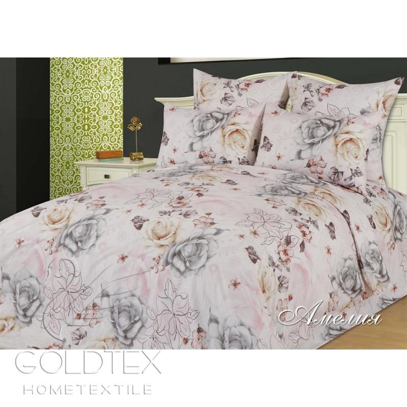 Комплект Амелия, размер 1,5-спальный амелия шарики ватные n50 35 г