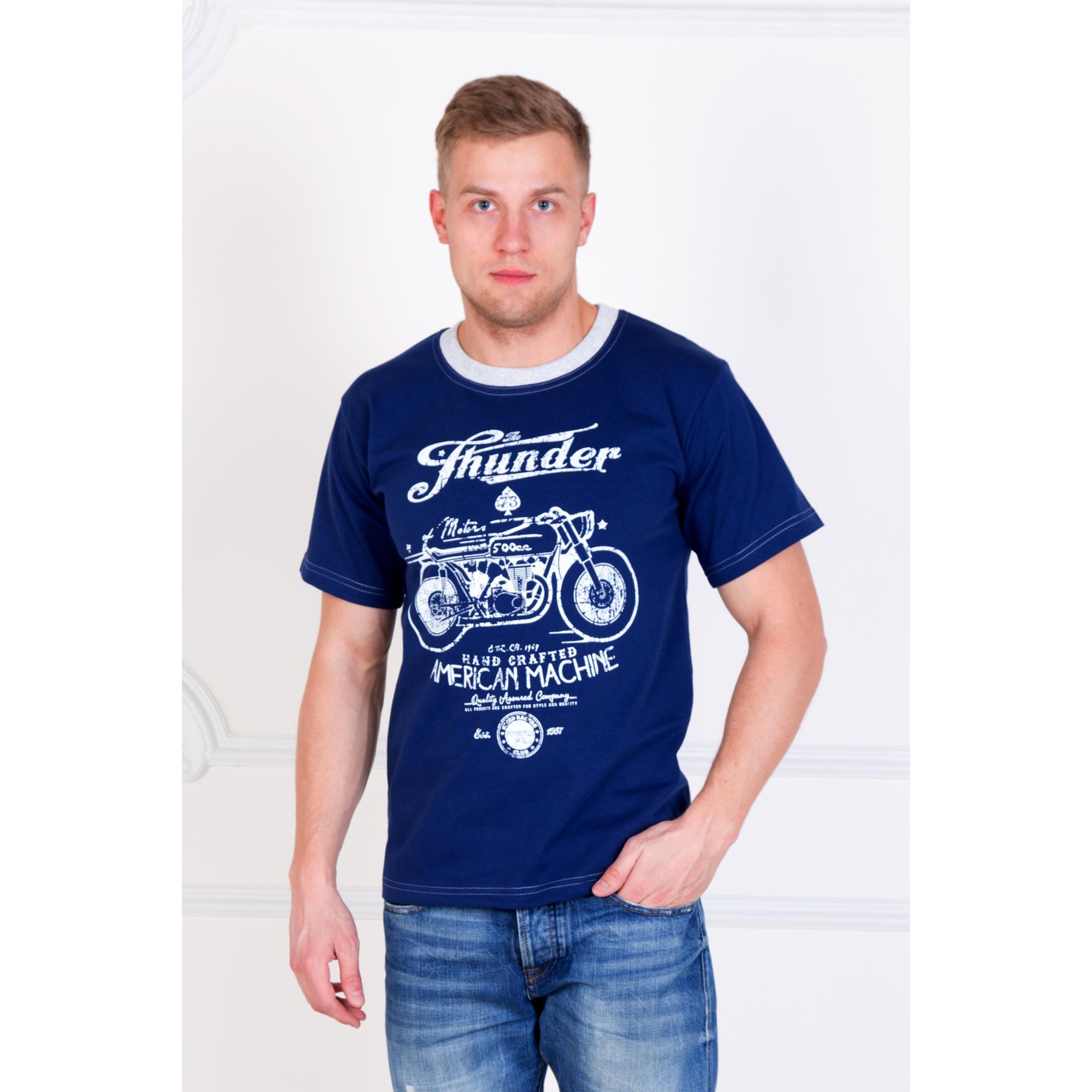 """Мужская футболка """"Мото"""", размер 46 Лика Дресс"""