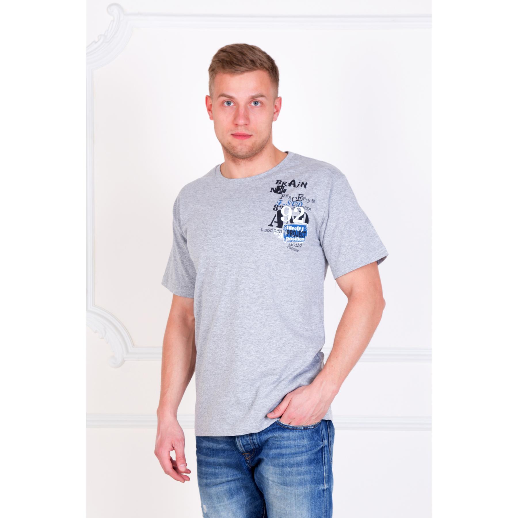 Мужская футболка Brain Серый, размер 60Майки и футболки<br>Обхват груди: 120 см <br>Обхват талии: 112 см <br>Обхват бедер: 116 см <br>Рост: 178-188 см<br><br>Тип: Муж. футболка<br>Размер: 60<br>Материал: Кулирка