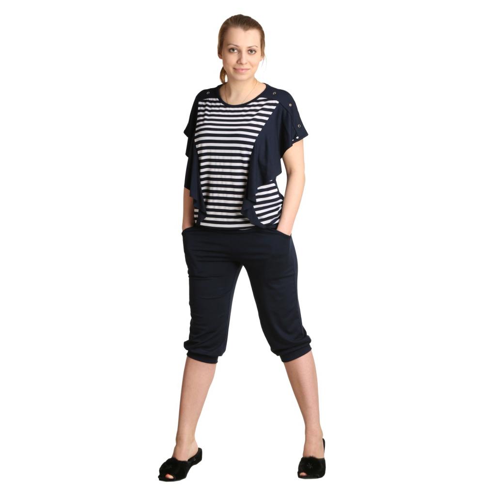 Женский костюм «Нерисса», размер 64Костюмы<br>Обхват груди:128 см<br>Обхват талии:120 см<br>Обхват бедер:136 см<br>Рост:164-170 см<br><br>Тип: Жен. костюм<br>Размер: 64<br>Материал: Вискоза