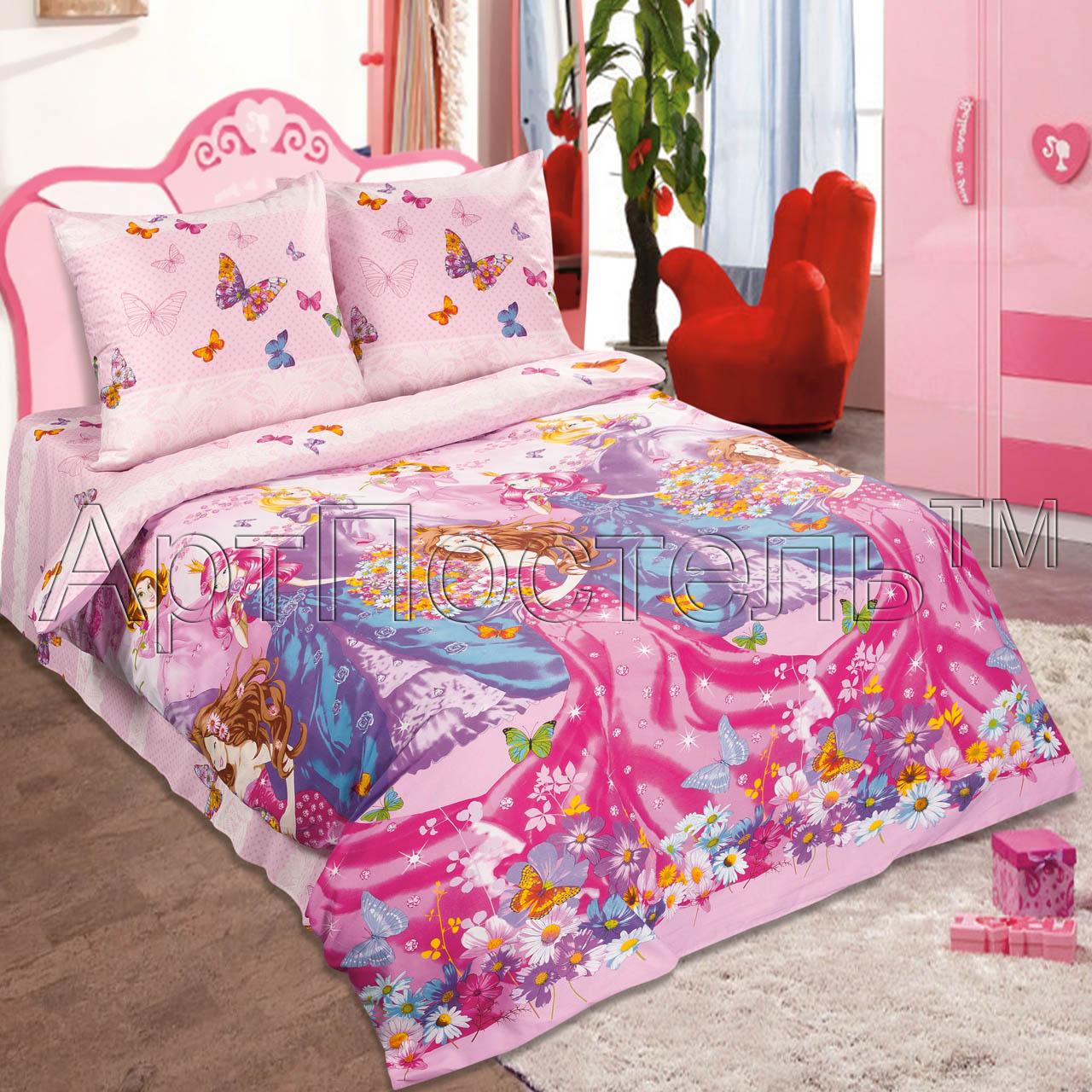 Детский комплект  Мечта красавицы , размер 1,5 сп. - Постельное белье артикул: 7875