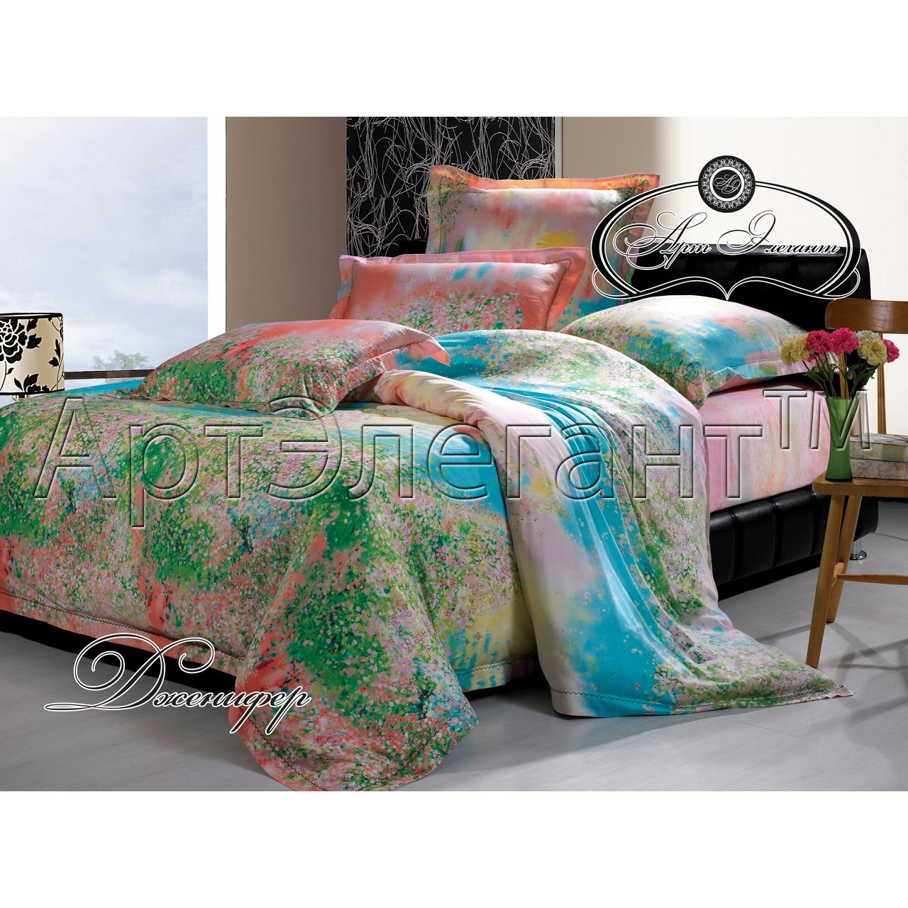 Комплект  Дженифер , размер 2,0-спальный с 4 наволочками - Постельное белье артикул: 10773
