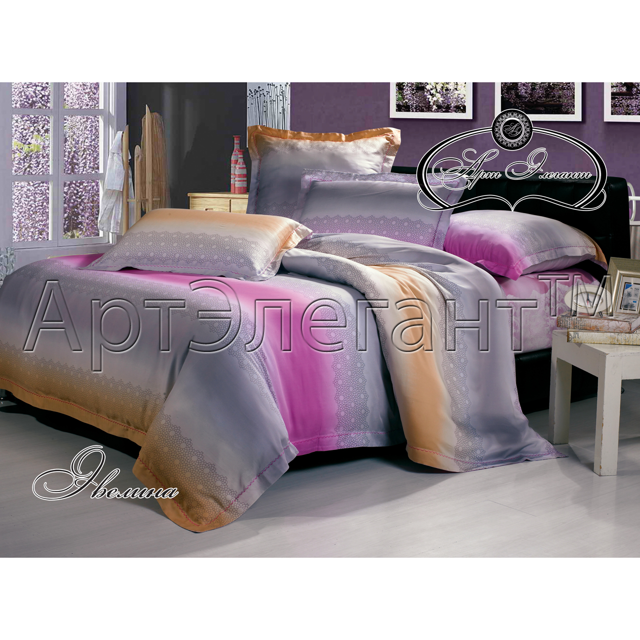Комплект  Эвелина , размер 2,0-спальный с 4 наволочками - Постельное белье артикул: 10774