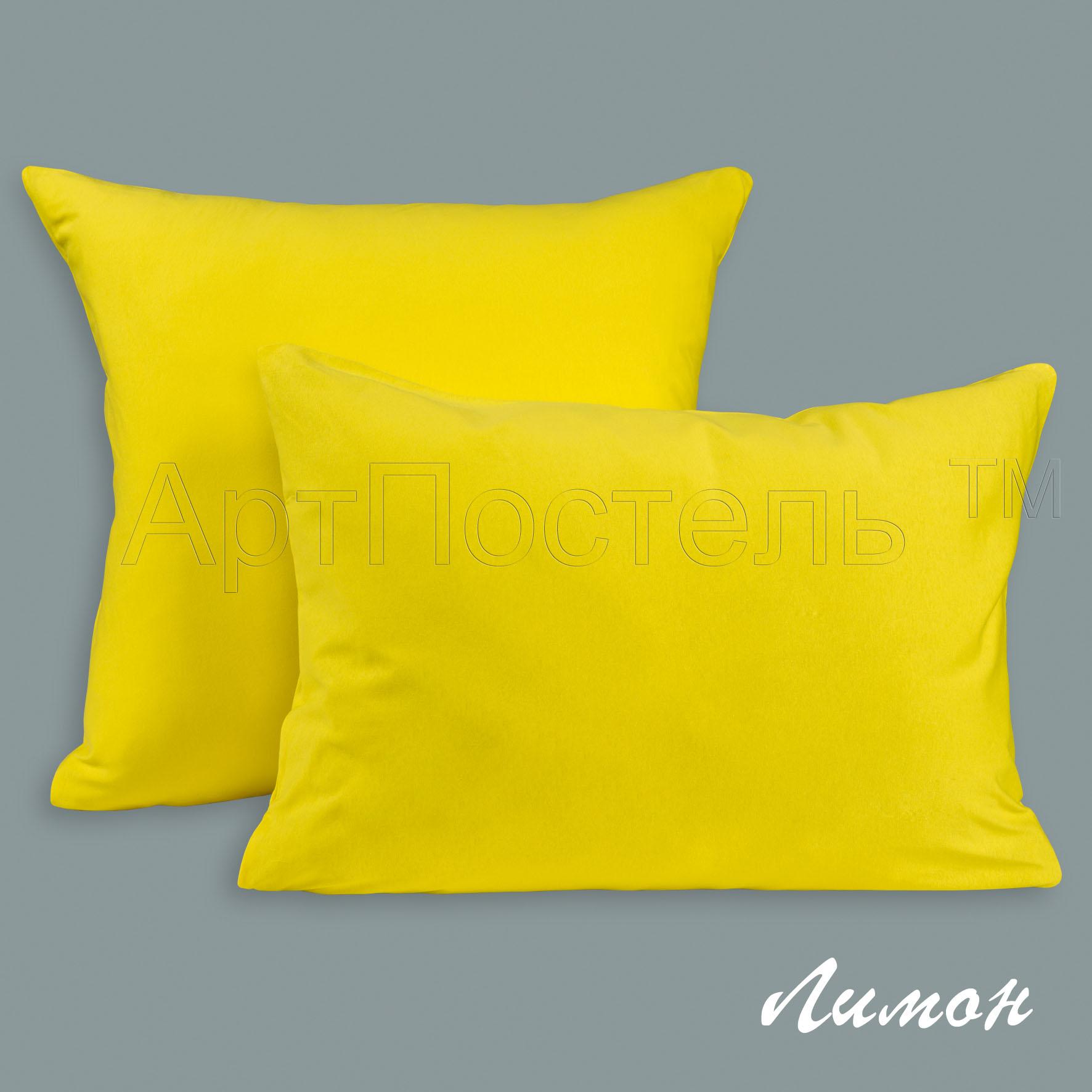 Наволочки Трикотажные Лимон р. 70х70Наволочки<br>Плотность ткани: 140 г/кв. м <br>Количество: 2 шт.<br><br>Тип: Наволочки<br>Размер: 70х70<br>Материал: Кулирка
