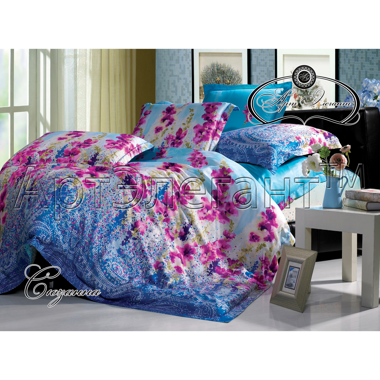 Комплект  Сюзанна , размер 2,0-спальный с 4 наволочками - Постельное белье артикул: 10789