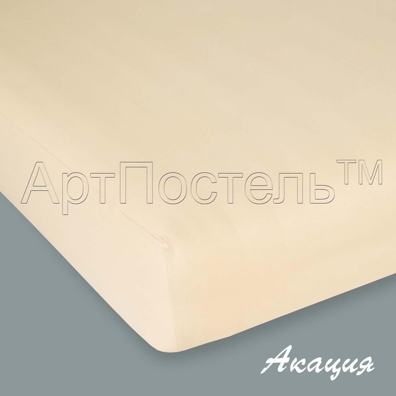 Простыня на резинке Акация, размер 120х200 смПростыни<br>Плотность ткани: 145 г/кв. м <br>Высота матраса: 20 см<br><br>Тип: Простыня<br>Размер: 120х200<br>Материал: Кулирка