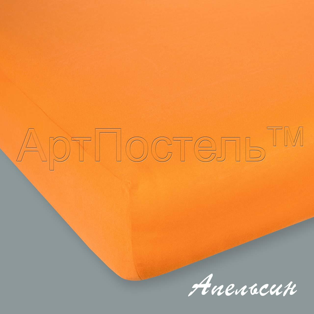 Простыня на резинке Апельсин, размер 60х120 смПростыни<br>Плотность ткани:145 г/кв. м<br>Высота матраса:10 см<br><br>Тип: Простыня<br>Размер: 60х120<br>Материал: Кулирка