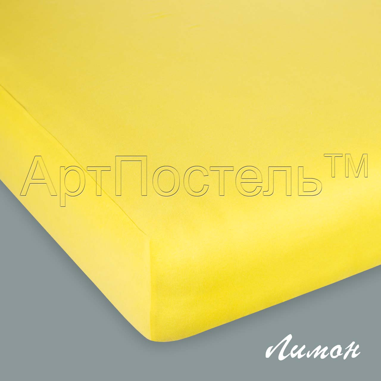 Простыня на резинке Лимон, размер 120х200 смПростыни<br>Плотность ткани:145 г/кв. м<br>Высота матраса:20 см<br><br>Тип: Простыня<br>Размер: 120х200<br>Материал: Кулирка