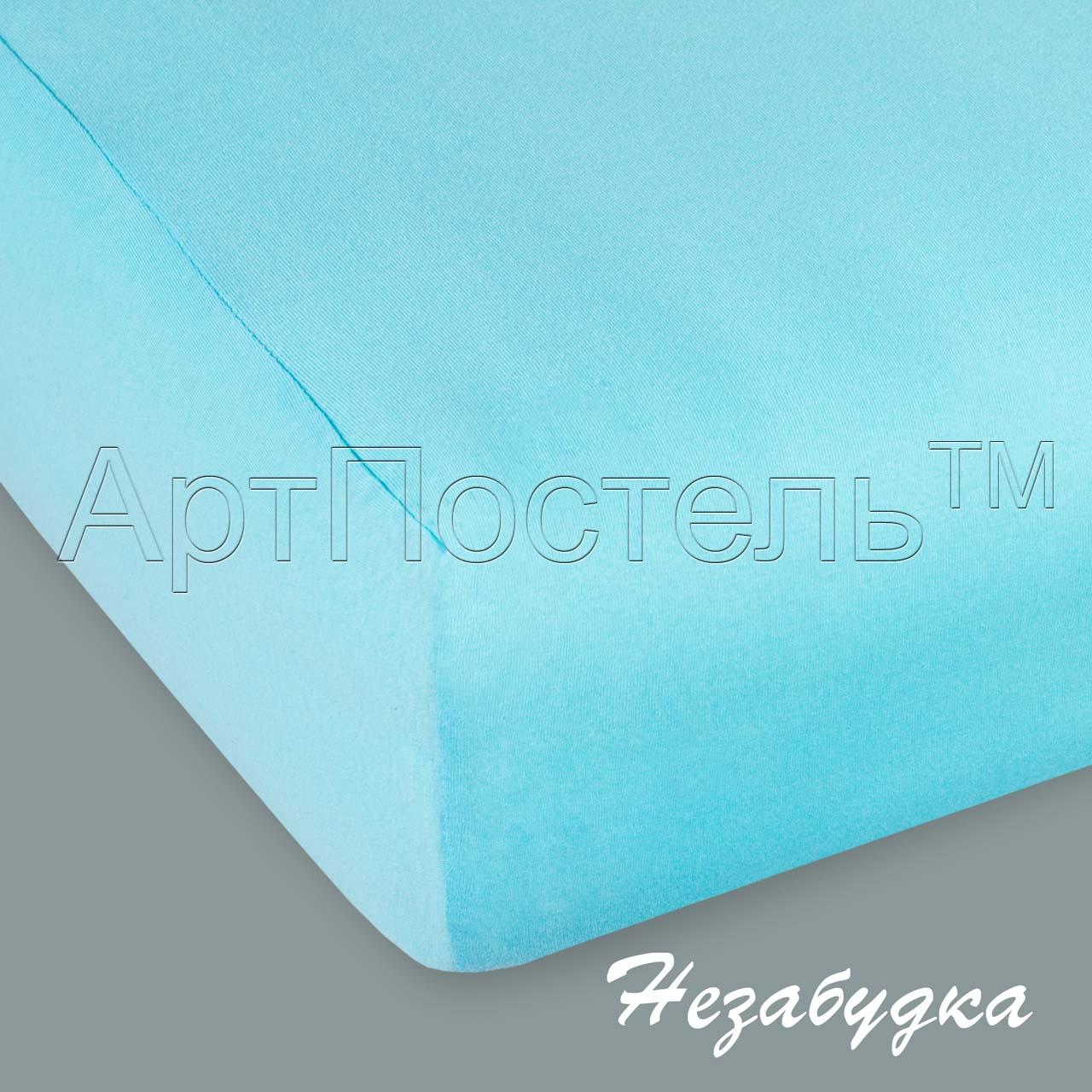 Простыня на резинке Незабудка, размер 160х200 смПростыни<br>Плотность ткани:145 г/кв. м<br>Высота матраса:20 см<br><br>Тип: Простыня<br>Размер: 160х200<br>Материал: Кулирка