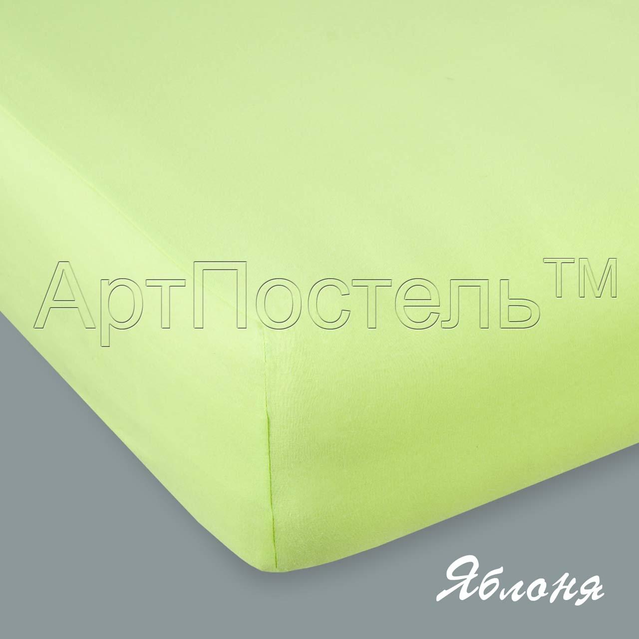 Простыня на резинке Яблоня, размер 90х200 смПростыни<br>Плотность ткани: 145 г/кв. м <br>Высота матраса: 20 см<br><br>Тип: Простыня<br>Размер: 90х200<br>Материал: Кулирка